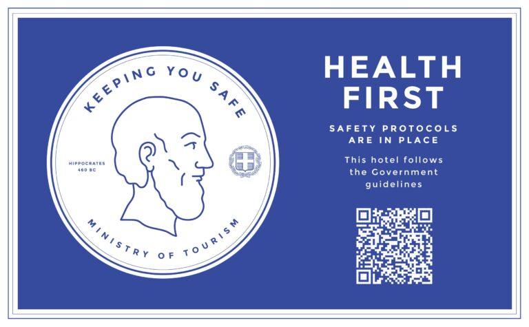 Villa Bellonia - Health First